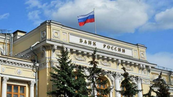 russia-central-bank.jpg